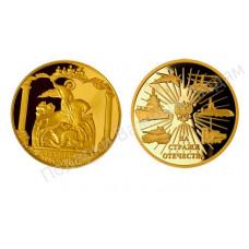 """Подарочная медаль """"На страже Отечества"""""""