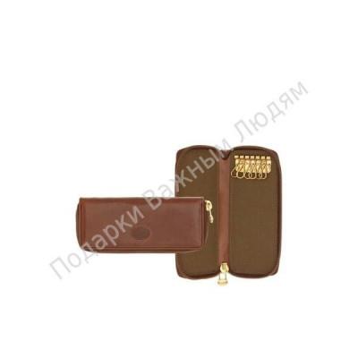 Кейс для ключей