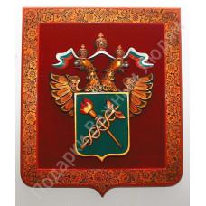 Герб Государственного таможенного комитета РФ