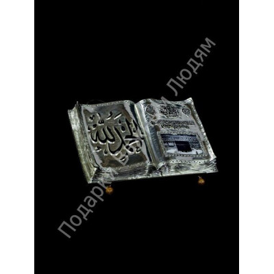 "Панно ""Коран"" на подставке"