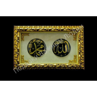 "Панно ""Аллах и Мухаммед"""