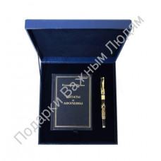 """Подарочный набор """"В.В. Путин"""" книга+ручка"""