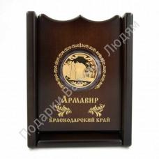 "Медаль ""Армавир 175 лет"""