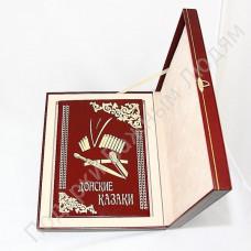 """Книга в футляре """"Донские казаки"""""""