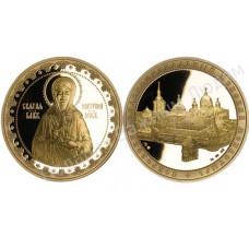 "Подарочная медаль ""Матрона Московская"""