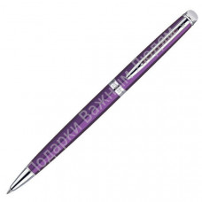 Ручка шариковая Waterman Hemisphere Purple CT