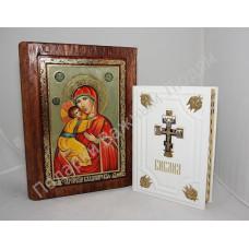 Библия в футляре с Иконой