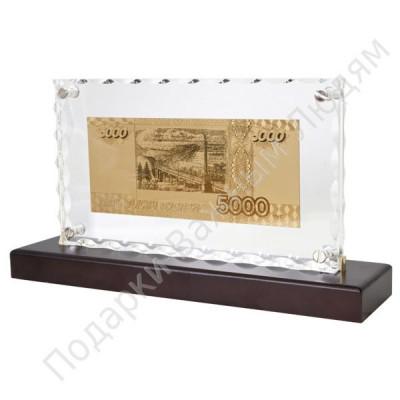 """Банкнота """"5000 рублей"""" в стекле"""