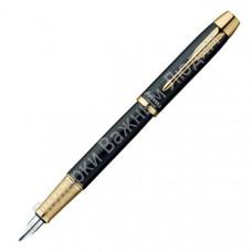 "Ручка перьевая ""Parker IM Black GT"", F"