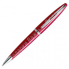 "Ручка шариковая ""Waterman Carene Glossy Red ST"""