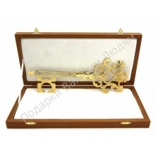 Ключ украшенный