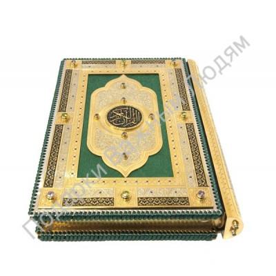 """""""Коран"""" в окладе на арабском языке"""