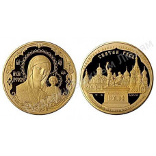 "Подарочная медаль ""Святая Русь"""